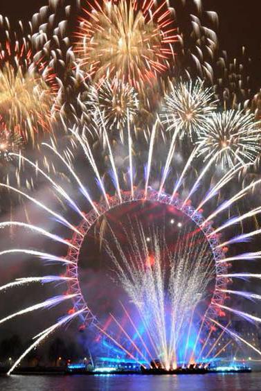 Week-end de 14 juillet de folie Aldaburua avec feu d'artistes !